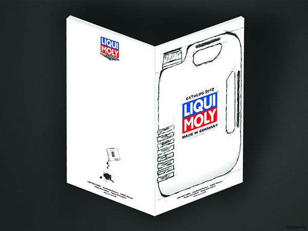 Фриланс - дизайн каталога продукции Liqui Moly