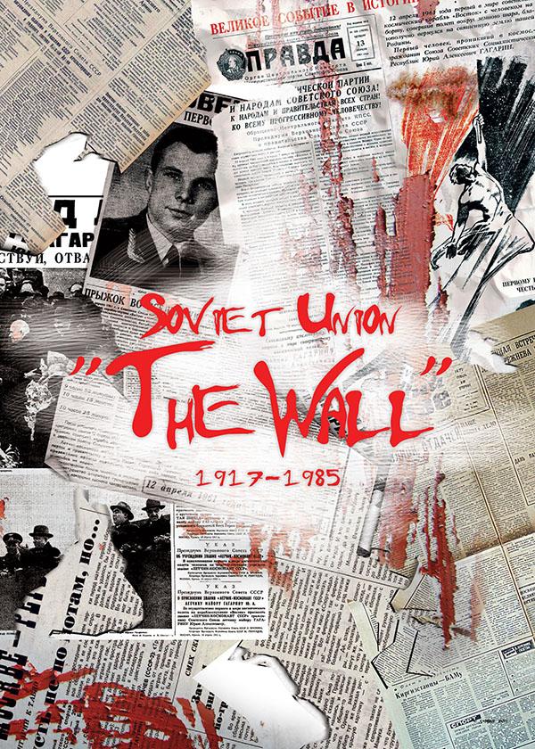 Креативные плакаты - СССР и Pink Floyd