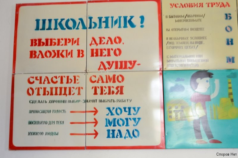 Беларусь 2 - усадьбы