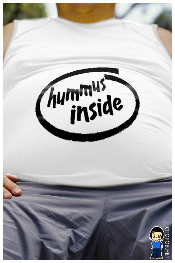 Сувенир из Израиля - футболка Hummus inside - Споров Нет