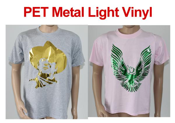 Metal vinyl футболки