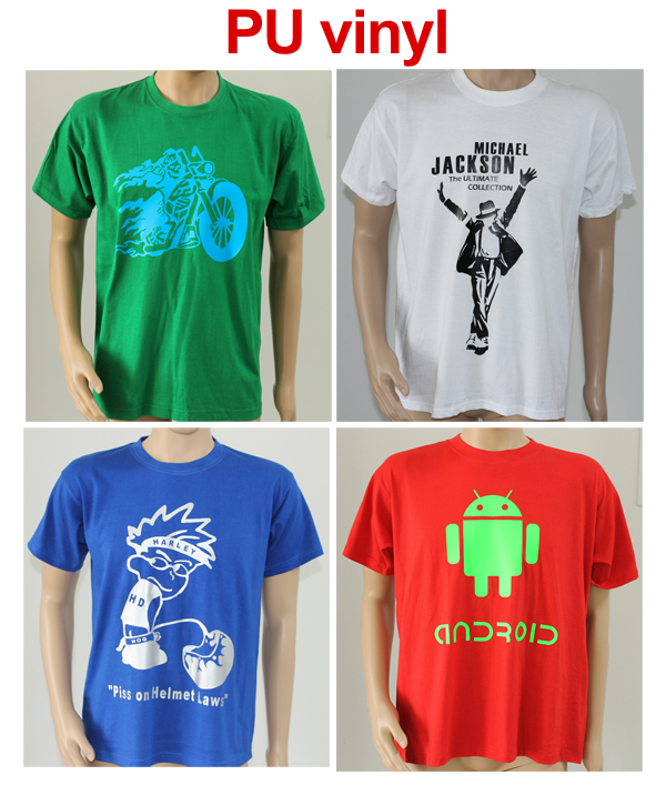 PU Vinyl футболки