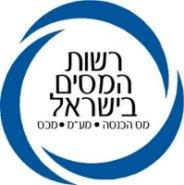 В Израиле