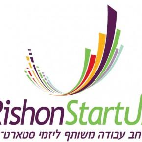 Rishon Startup