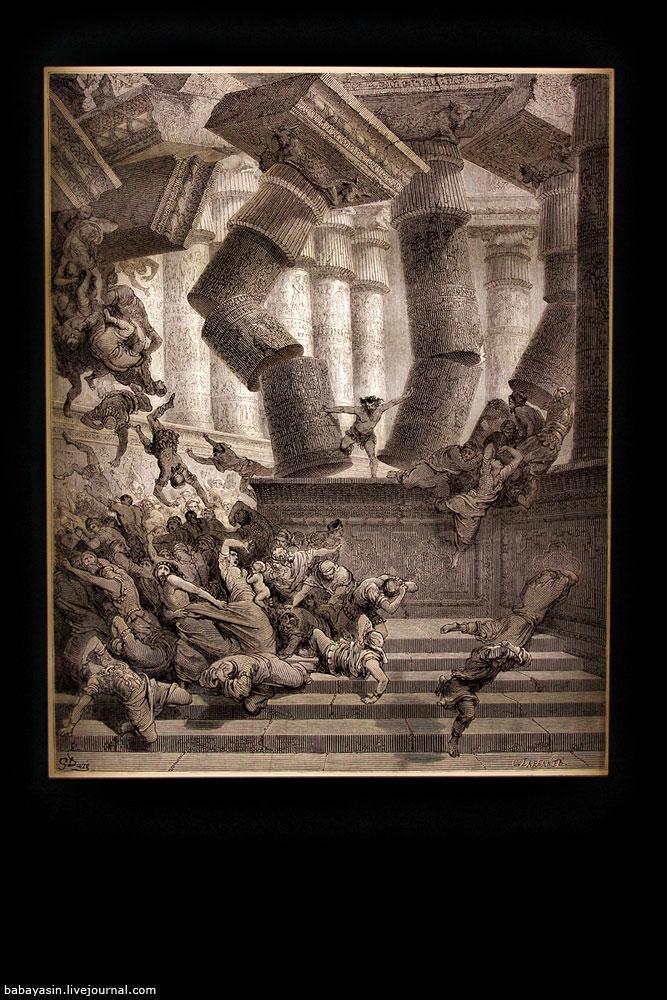 И глянуть, как изобразил этот подвиг Гюстав Доре.