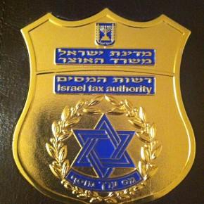 Каждому предпринимателю в Израиле